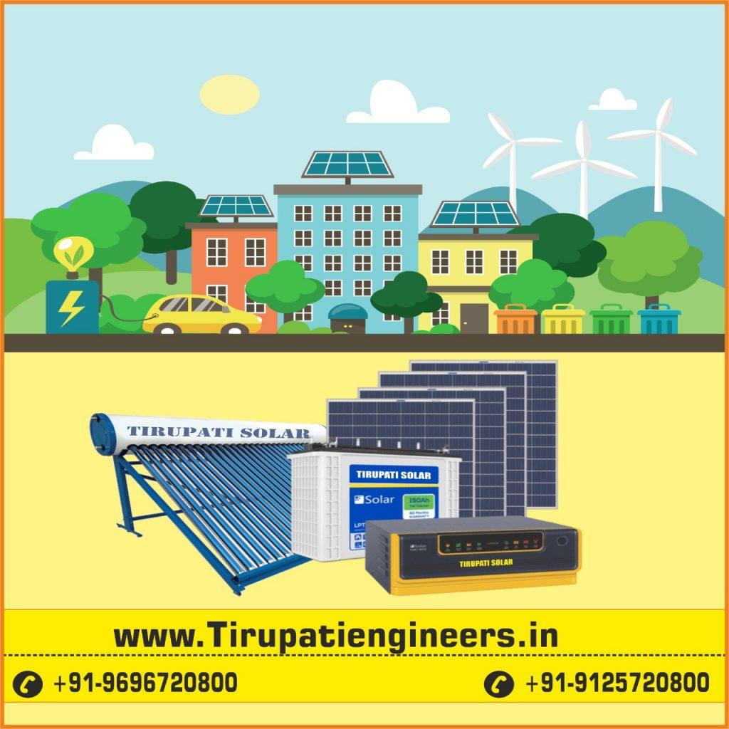 Tirupati engineers